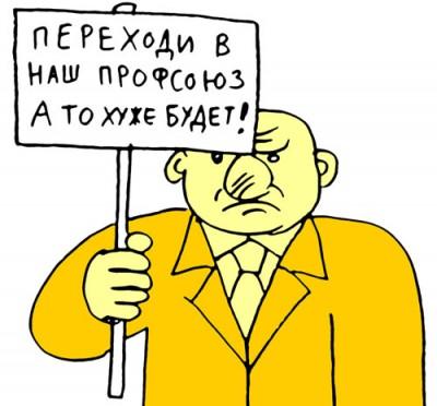 Какое счастье есть у наемных работников в Украине?  39,6% из них категорически недовольны своей работой