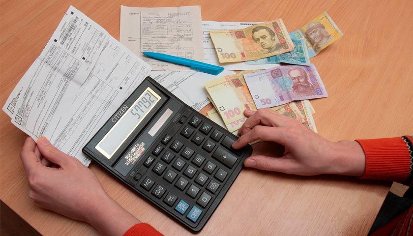 Космические платежки за услуги ЖКХ горожане получат, вероятно, не раньше ноября — января