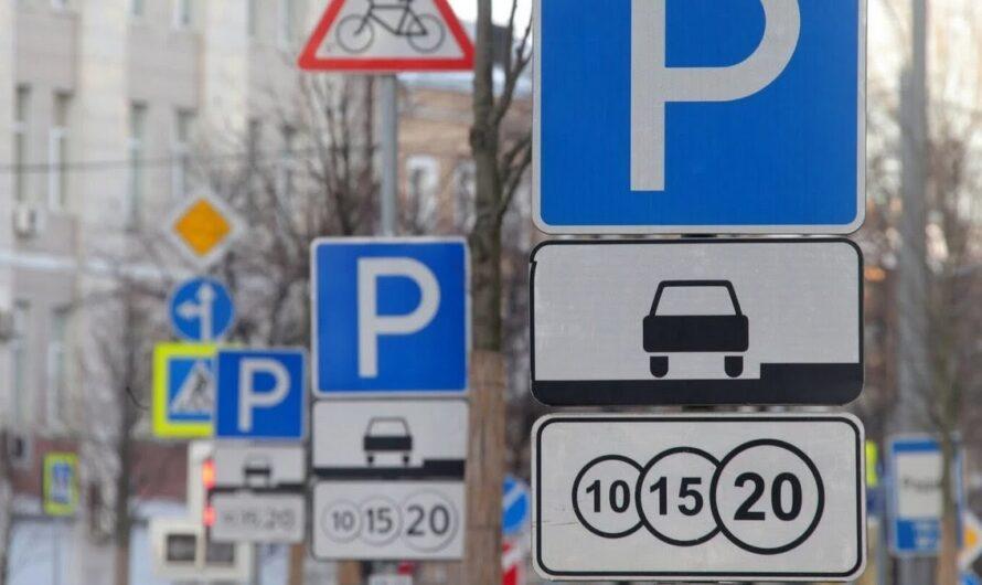 Почему чиновники мэрии Днепра стеной стоят на страже интересов оффшорной парковочной фирмы?