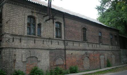 Завод Коминтерн