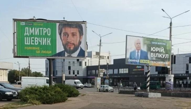 Шевчик наздоганяє Вілкула, до міськради Кривого Рогу мають шанс пройти 8 політичних партій, — дослідження Соціологічної групи «Рейтинг»