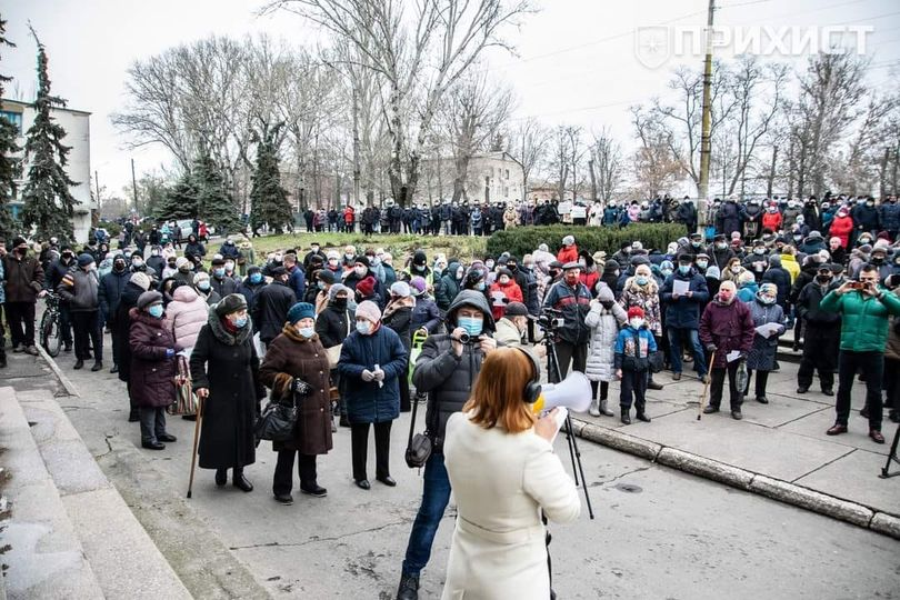 Митинг в Марганце