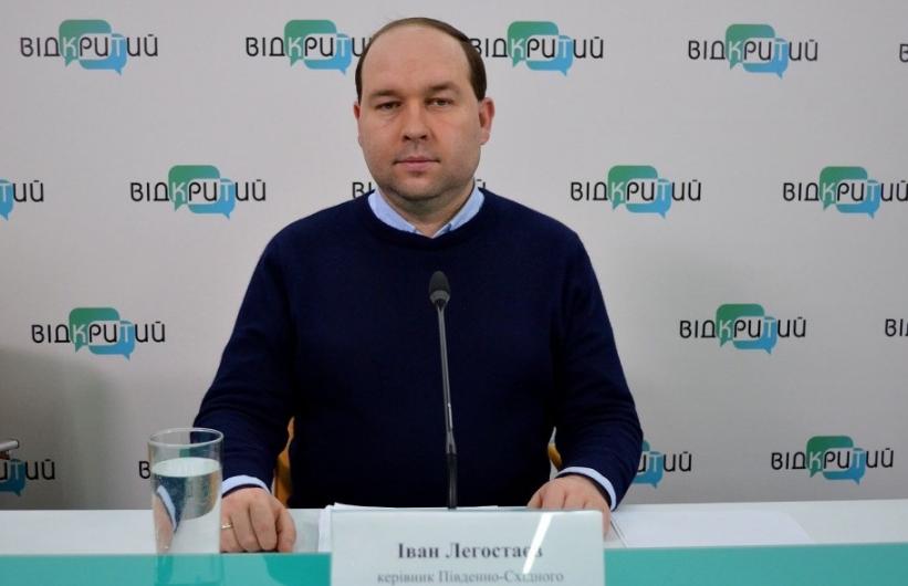 Алиментов на миллиард! Межрегиональное управления Минюста в Днепре отчиталось за год работы