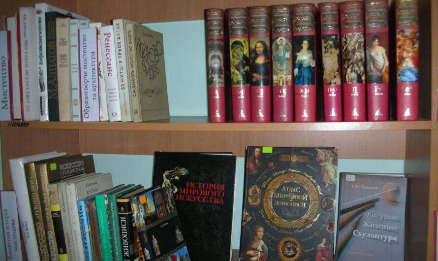 Книги или макулатура?