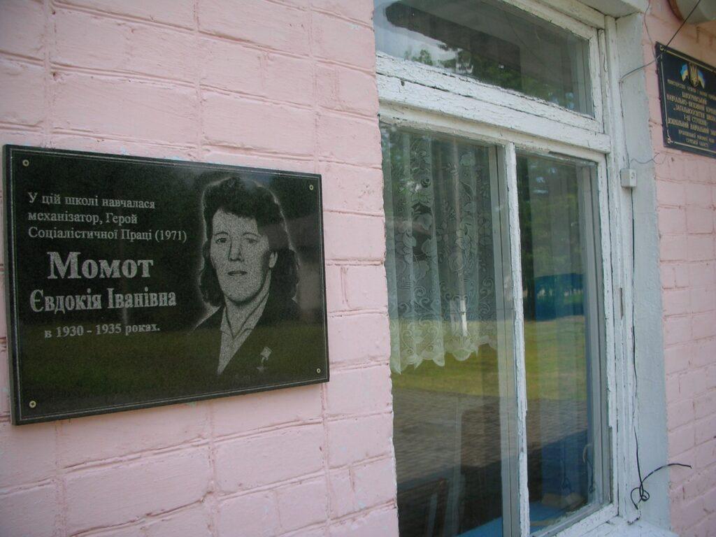 Как выживает православная глубинка Украины в эпоху перемен