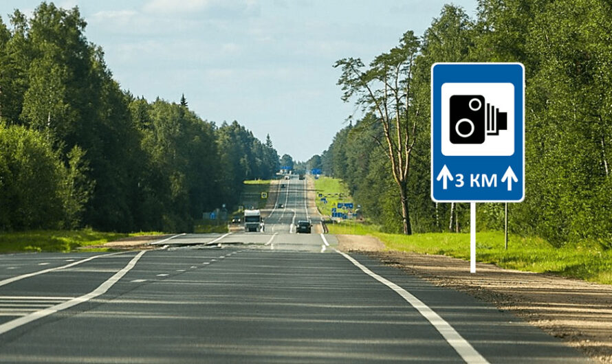 На украинских дорогах  27 августа установили еще 20 камер автофиксации скорости. Адреса