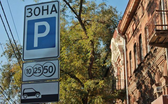 Как в Днепре делят парковки? Депутаты верят на слово директору КП «Горавтопарк»