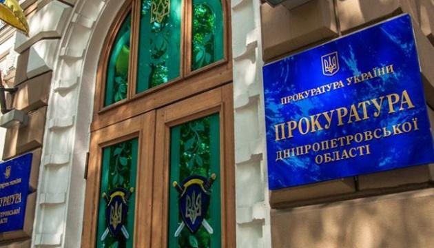 Мэрии Днепра опять «не везет»? Очередное КП города попало под прокурорский микроскоп