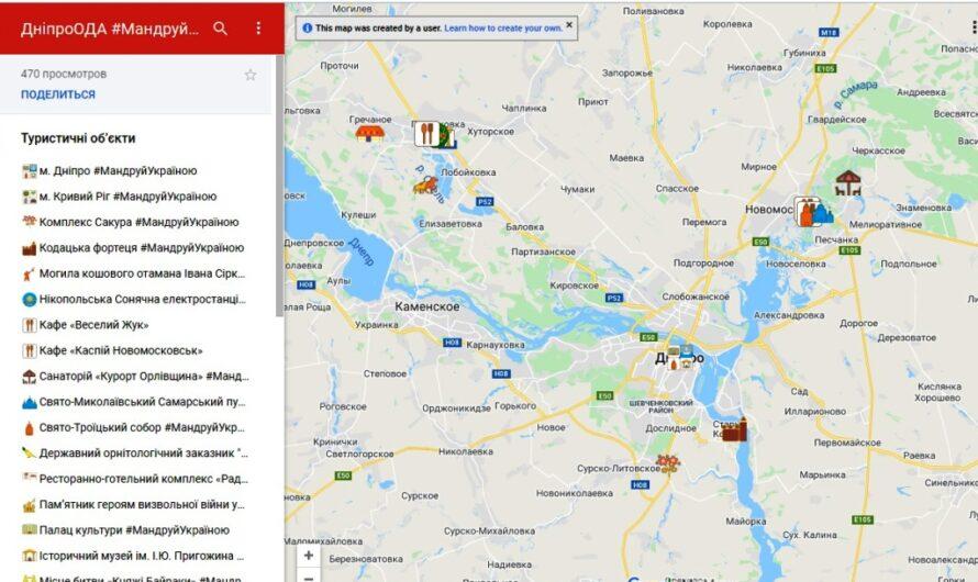 Знакомьтесь: интерактивная карта «туристических магнитов» Днепропетровщины