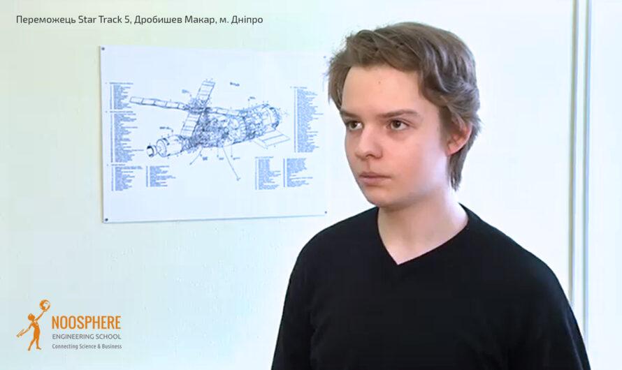 Нереальна реальність. Школяр з Дніпра розробив проєкт ракетного двигуна