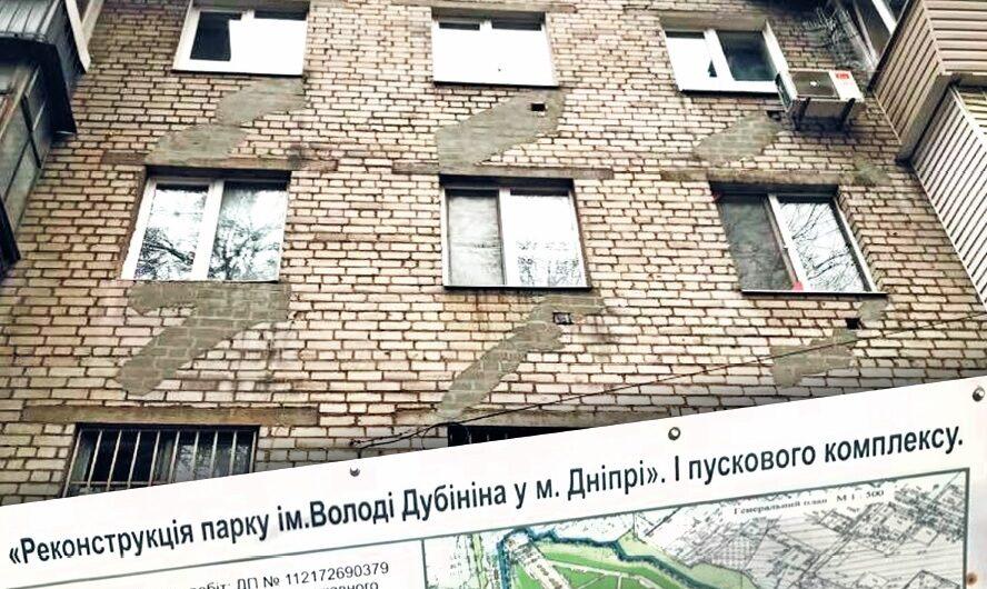 Трещит и падает… Девятиэтажка над вырубленным парком Володи Дубинина сползает в котлован