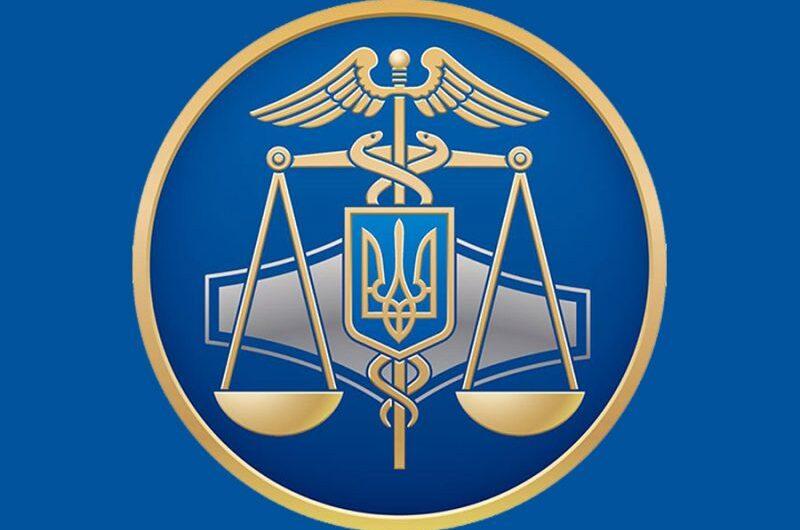 Увага! Шахраї: попередження від ГУ ДПС у Дніпропетровській області