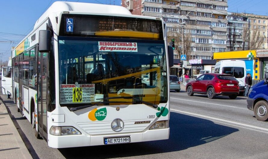 Как мэрия Днепра аргументирует новые тарифы на проезд в городском транспорте